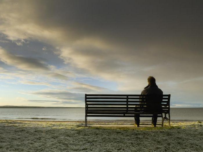 Депрессия от одиночества - как избавиться женщине