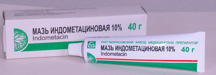 Лекарство от артрита: обзор современных действенных средств
