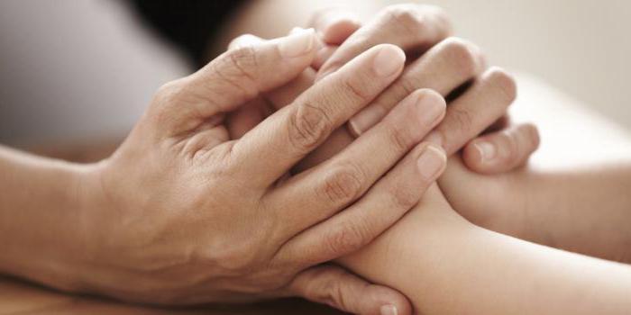 Ретроамниотическая гематома при беременности лечение