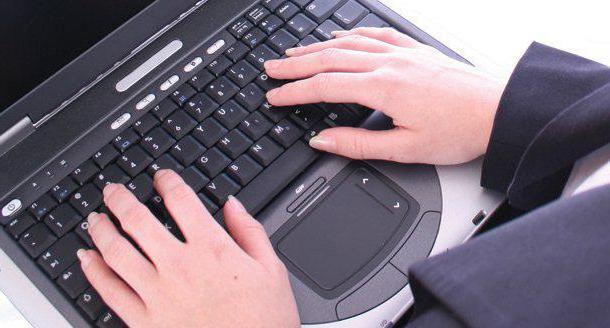 артрит запястья руки лечение