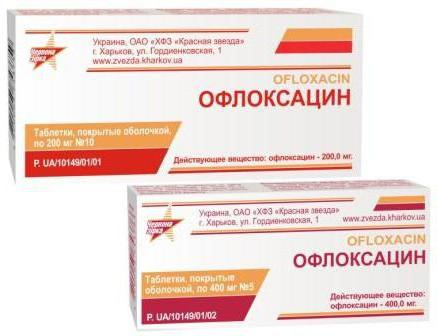 при воспалении суставов антибиотики