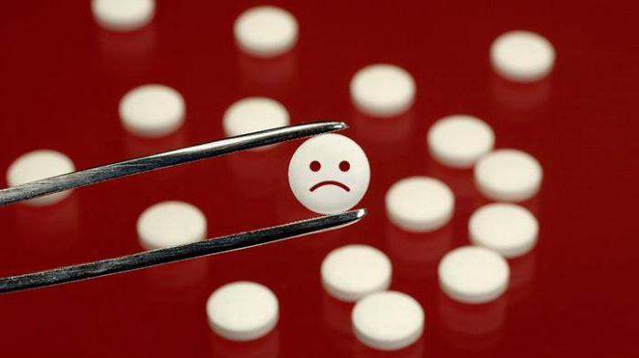 Антидепрессанты без синдрома отмены