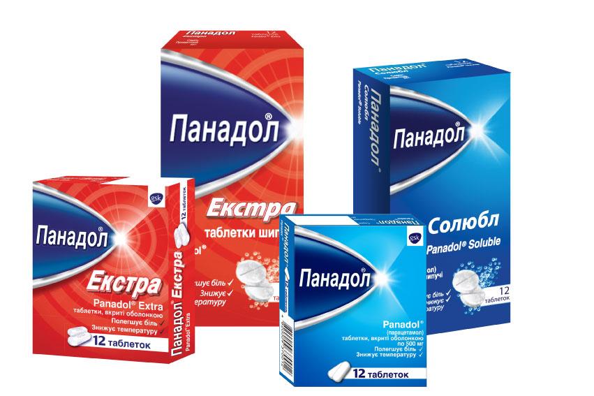 Таблетки от давления при беременности: эффективные препараты