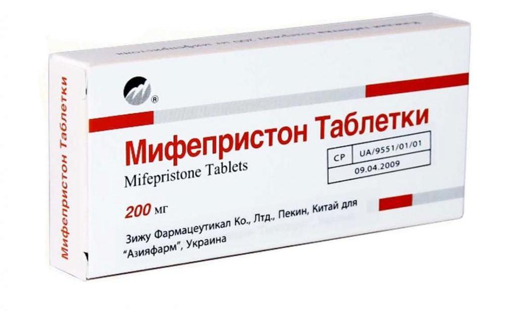мифепристон таблетка